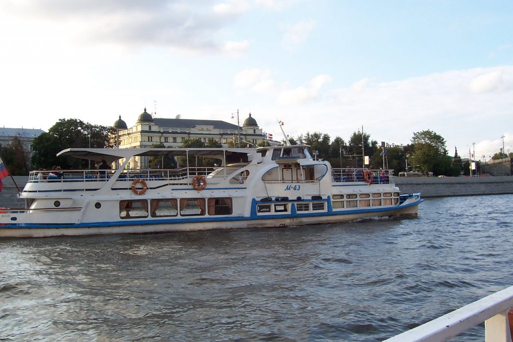 Boat river Tour Moscow