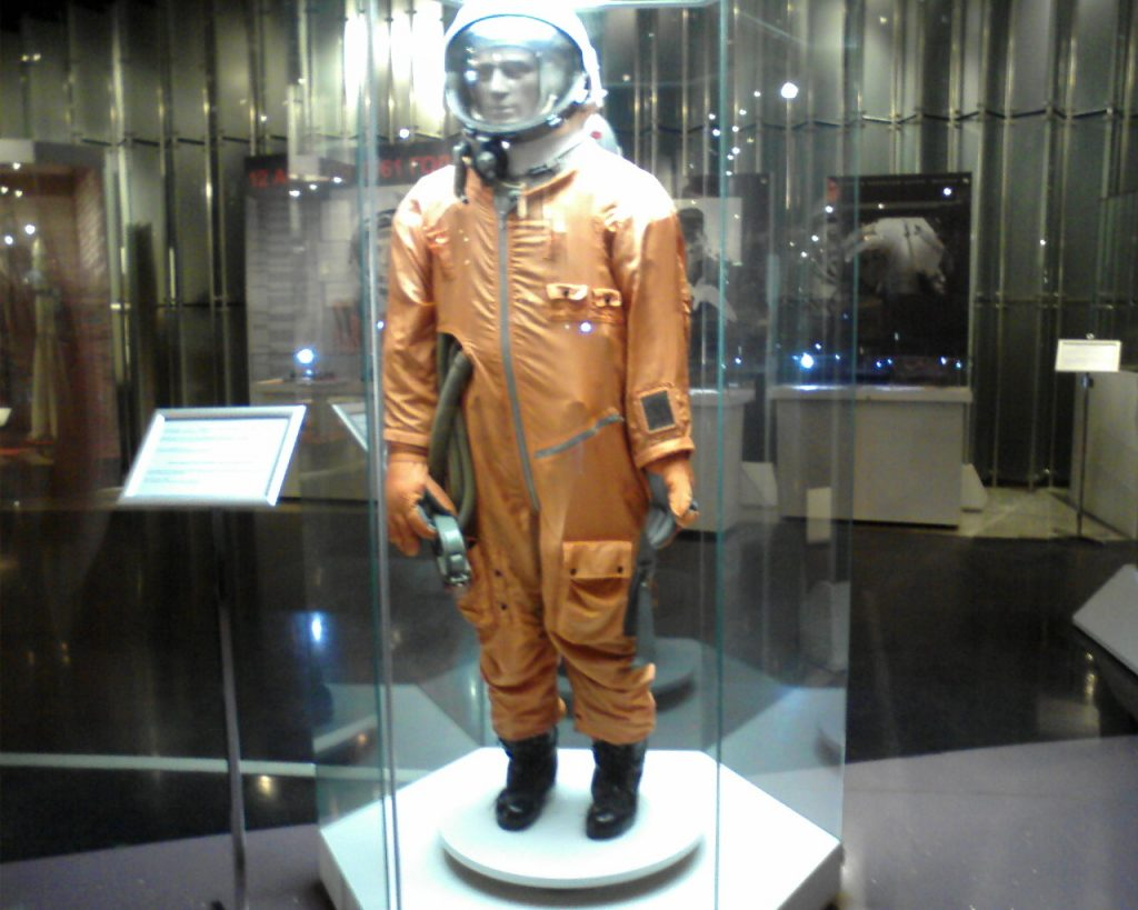 Memorial Museum of Astronautics2