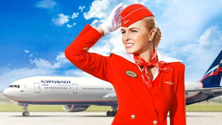 Aeroflot Russian airline