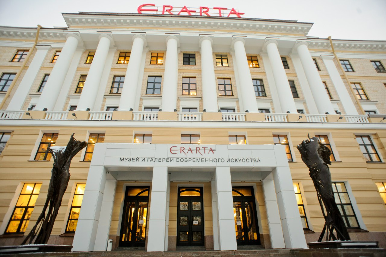 Erarta Museum of Contemporary Art Petersburg Russia
