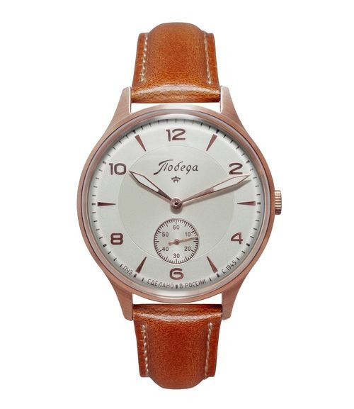 Best Russian watch brand Pobeda