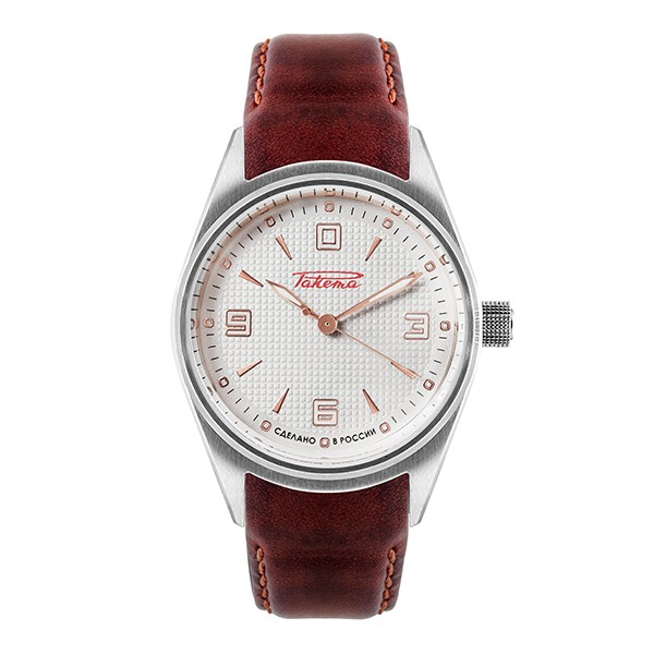 Russian Watch Brand Raketa