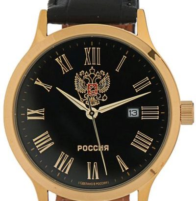 Russian watch brand Slava