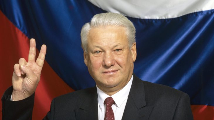 first russian president