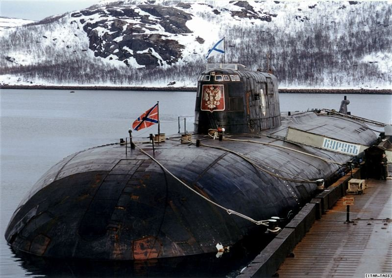 Russian submarine Kursk photos