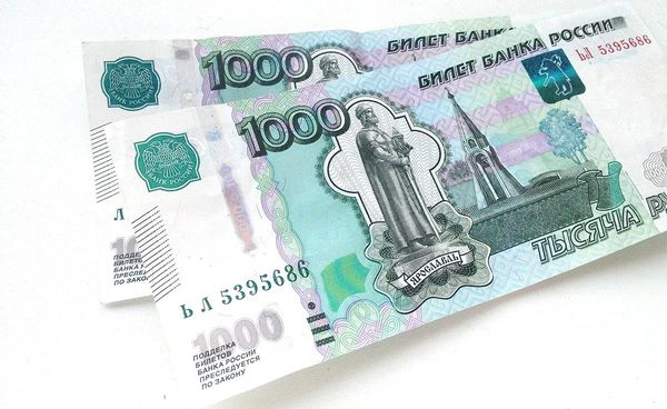 Russian money 1000 Rubles note