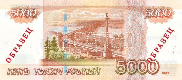 5000 Ruble money. Photos of Russian rubles