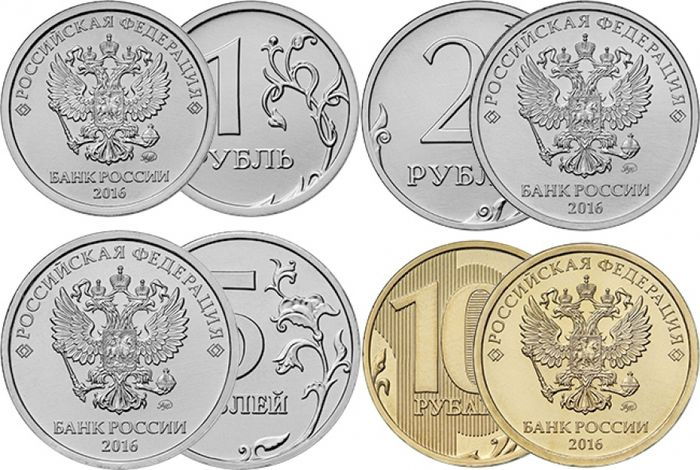 Russian rubles 1, 2, 5, 10 coins