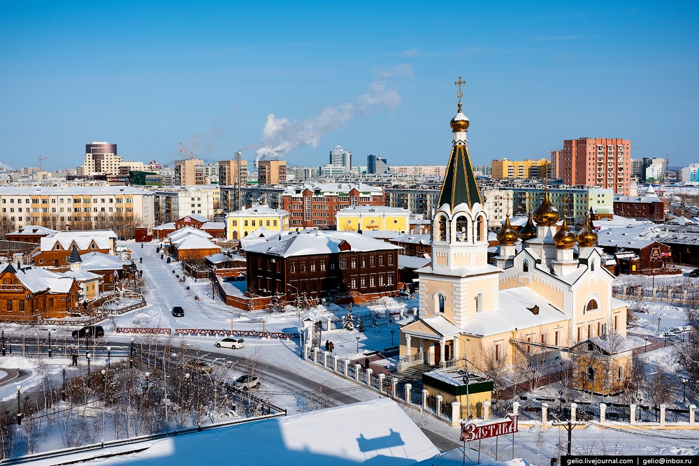 Yakutsk tourist attraction