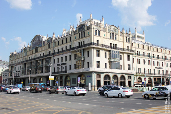 Beautiful Historic Hotel Moscow Russia